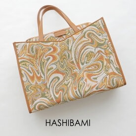 【2020SS】HASHIBAMI ハシバミ ウェイブパターントートバッグ Ha-1909-563【RCP】