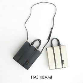 【2020SS】HASHIBAMI ハシバミ ウォブ キャンバスミニトートバッグ Ha-1909-582【RCP】
