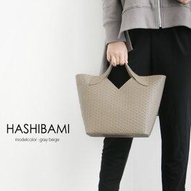 【2020SS】HASHIBAMI ハシバミ ラタニッシュ2Wayトートバッグ Ha-1909-564【RCP】
