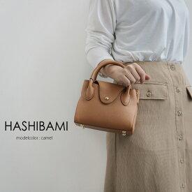 【2020SS】HASHIBAMI ハシバミ マウンタニス ハンドバッグ Ha-1909-578【RCP】