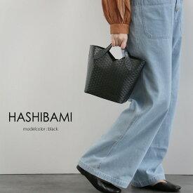 【2020SS】HASHIBAMI ハシバミ ラタニッシュ2Wayミニトートバッグ Ha-1909-565【RCP】