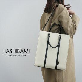 【2020SS】HASHIBAMI ハシバミ ウォブ キャンバスヴァーティカルトートバッグ Ha-1909-581【RCP】