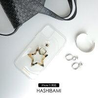【10%★OFF】HASHIBAMIハシバミBIGスタークリアアイフォンケース(iPhone11用)Ha-2002-650【RCP】
