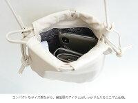 【2020SS】Hashibami×MMN【カラー別注】ハシバミクランブルドローストリングミニバッグHa-2002-678/EW-2002-678【RCP】