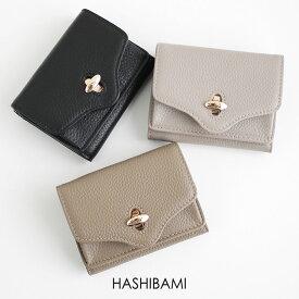 【SALE対象外】【2020AW】HASHIBAMI ハシバミ ジーンミニウォレット Ha-1706-410/EW-1706-410【RCP】財布