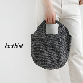 【SALE対象外】【2021SS】hint hint ヒントヒント かごバッグ BAG 27(S)【RCP】
