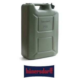 【SALE対象外】hunersdorff ヒューナースドルフ ポリタンク20L 323220【RCP】アウトドア・キャンプ・BBQ・バーベキュー
