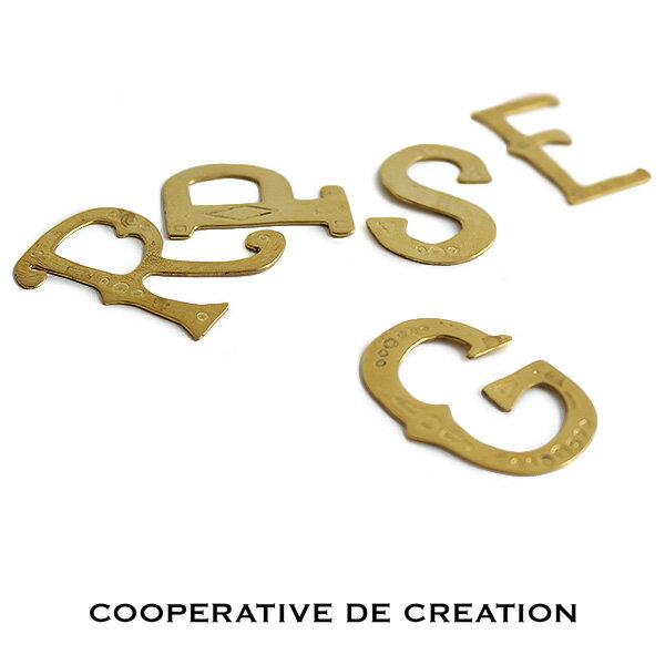 n【60%★OFF】COOPERATIVE DE CREATION コーペラティヴ ドゥ クレアシオン アルファベットプレート CB-0005(E/G/P/R/S)【RCP】