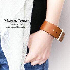 【50%★OFF】MAISON BOINET メゾンボワネ ワイドレザーバングル 95080G 【RCP】