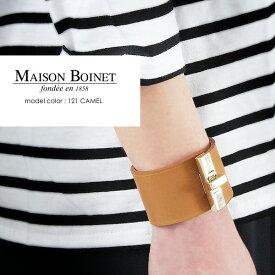 【50%★OFF】MAISON BOINET メゾンボワネ ワイドレザーバングル 95092G【RCP】