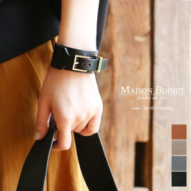 【50%★OFF】MAISON BOINET メゾンボワネ ワイドレザーバングル 95059G 【RCP】
