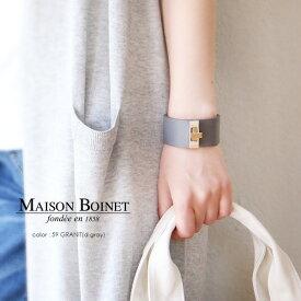 【50%★OFF】MAISON BOINET メゾンボワネ ワイドレザーバングル 95091G 【RCP】
