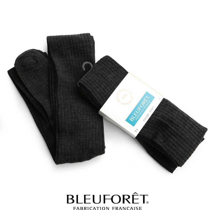 d【SALE対象外】BLEU FORET ブルーフォレ リブタイツ 3183【RCP】
