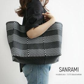 【50%★OFF】SANRAMI サンラミ ボーダー柄メルカドバッグ S-383017【RCP】ショッピングバッグ・お買い物バッグ・エコバッグ
