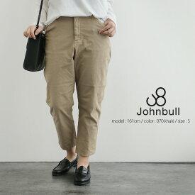 【2020SS】Johnbull ジョンブル スリークウォーターパンツ ZP163【RCP】