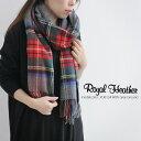 【40%★OFF】Royal Heather by JOHNSTONS  ロイヤルヘザーバイジョンストンズ ラムズウールチェックストール WD000127【日本正規品取…