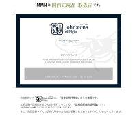 【2020AW】JohnstonsジョンストンズユニセックスストールHAA02871【RCP】