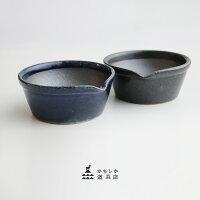 【2017AW】かもしか道具店スパイスすりバチ1412-0131【RCP】
