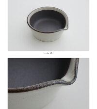 【2017AW】かもしか道具店すりバチ1412-0128【RCP】