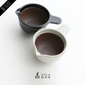 【SALE対象外】かもしか道具店 なっとうバチ こぶり 1407-0136(こぶり)【RCP】日用品雑貨