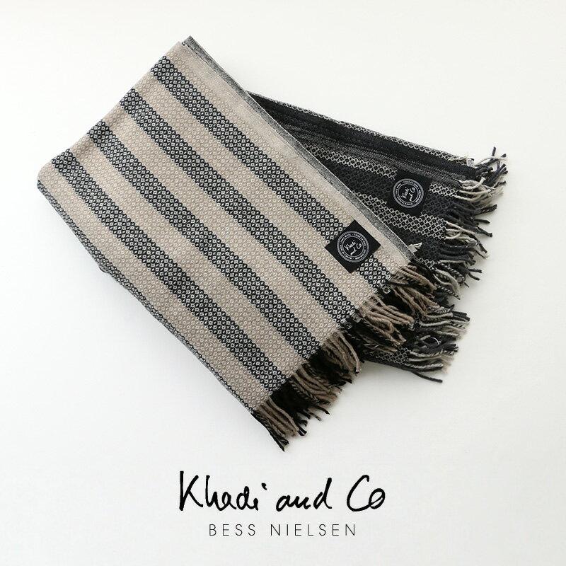 n【2017AW】【送料無料】Khadi and Co カディアンドコー インテリアファブリック 130×190 KSH-2507【RCP】