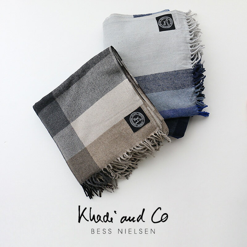 n【2017AW】【送料無料】Khadi and Co カディアンドコー インテリアファブリック 130×225 KSH-2508【RCP】