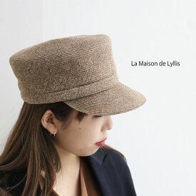 La Maison de Lyllis ラ メゾン ド リリス エディキャップ 2201030【RCP】