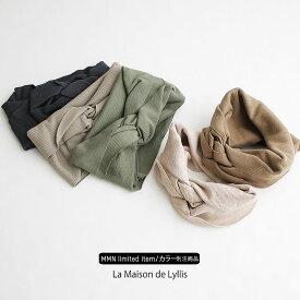 【10%★OFF】La Maison de Lyllis×MMN【カラー別注】 ラ メゾン ド リリス LOOP ヘアバンド 2202107【RCP】