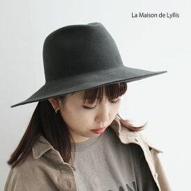 【40%★OFF】【2020AW】La Maison de Lyllis ラ メゾンドリリス ウールハット 2203034【RCP】