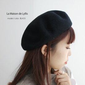 【40%★OFF】【2020AW】La Maison de Lyllis ラ メゾンドリリス バスクベレー帽 2203037【RCP】