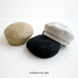 【2021SS】La Maison de Lyllis ラ メゾンドリリス MUSICA ベレー帽 2212002【RCP】