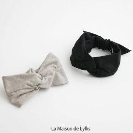 La Maison de Lyllis ラ メゾンドリリス SABRA ヘアバンド 2212007【RCP】