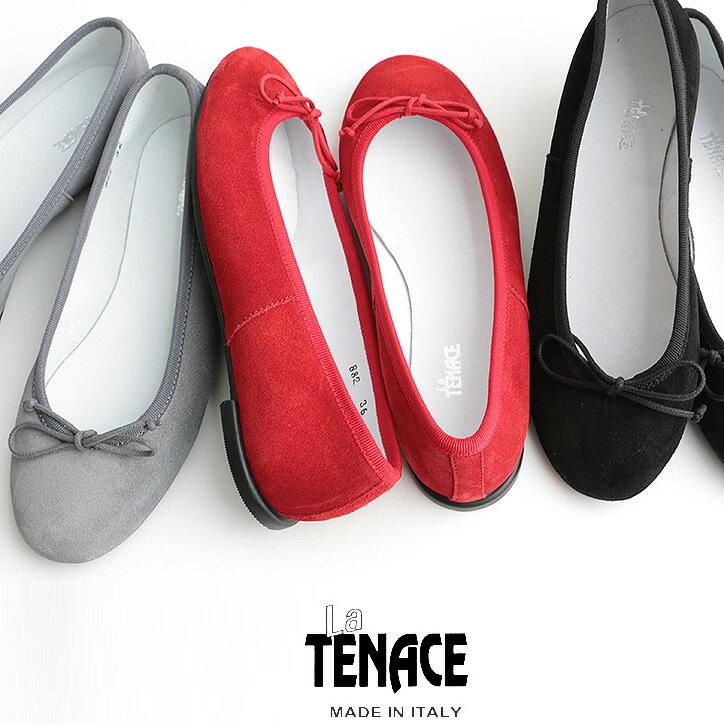 f【SALE対象外】【送料無料】La TENACE ラテナーチェ スエードバレエシューズ 882(VELOUR)【RCP】
