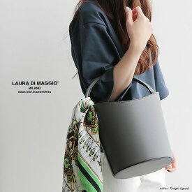 【60%★OFF】LAURA DI MAGGIO ローラディマッジオ 円形バケツ型レザーバッグ ART.V1【RCP】ass
