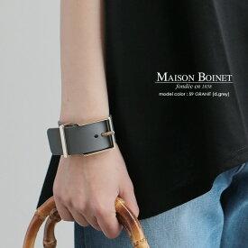 【50%★OFF】MAISON BOINET メゾンボワネ ワイドレザーバングル 95009G 【RCP】