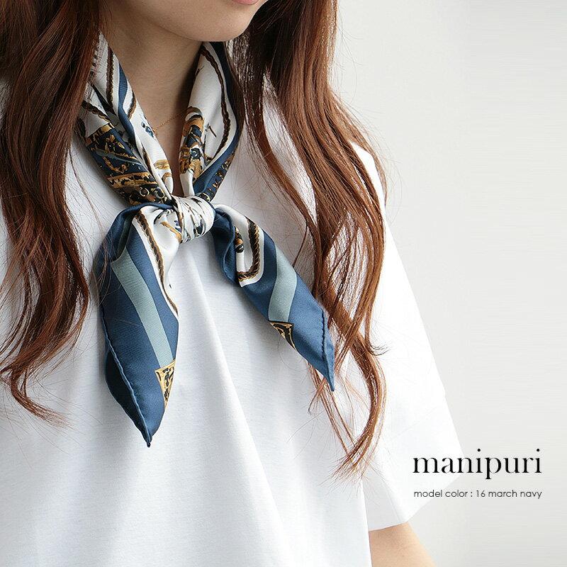 o【2017AW】【SALE★対象外】【送料無料】manipuri マニプリ シルクバンダナスカーフ 65*65【RCP】