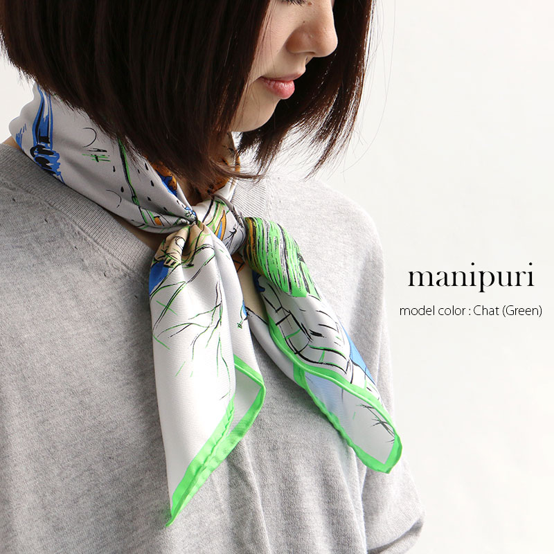 f【2018SS】【送料無料】manipuri マニプリ 65cmシルクスカーフ 65*65【RCP】