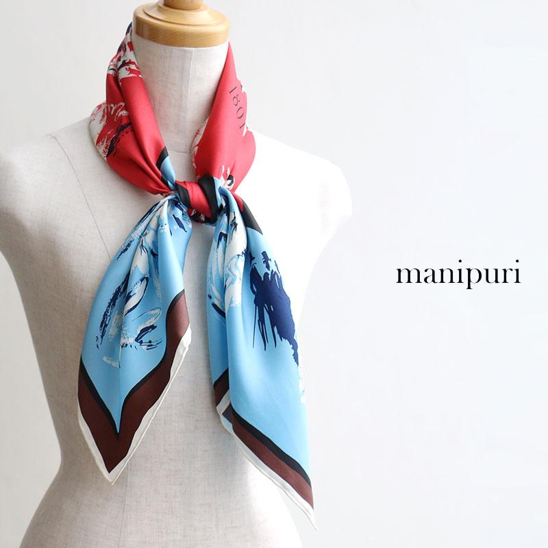f【2018SS】【送料無料】manipuri マニプリ 88cmシルクスカーフ 88*88【RCP】