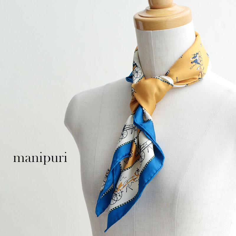 a【SALE対象外】【2018SS】【送料無料】manipuri マニプリ 65cmシルクスカーフ 65*65【RCP】