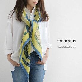 【2019SS】【送料無料】manipuri マニプリ コットンシルクストール スカーフ 120*120(cotton/silk)【RCP】