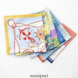 【2019SS】【送料無料】manipuri マニプリ 65×65 シルクスカーフ 65*65【RCP】