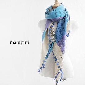 【2019SS】【送料無料】manipuri マニプリ コットンシルクストール スカーフ 120*120(cotton/silk) lady【RCP】