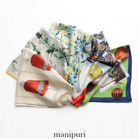 【15%★OFF】【2020SS】manipuri マニプリ 65×65 シルクスカーフ 65*65【RCP】