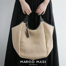 【30%★OFF】【2019SS】MARCO MASI マルコマージ ハンドルレザーバッグ(大) 2141【RCP】カゴバッグ