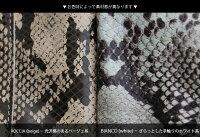 【2019AW】MARCOMASIマルコマージパイソンバケツ型バッグ2957【RCP】
