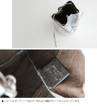 【2020SS】MARCOMASIマルコマージ巾着ショルダーバッグ(BEIGE)3013【RCP】