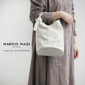 【15%★OFF】【2020SS】MARCO MASI マルコマージ 2wayレザーハンドバッグ 3018 LEATHER【RCP】