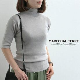 【2020SS】MARECHAL TERRE マルシャルテル タートルニット ZMT201KN326【RCP】