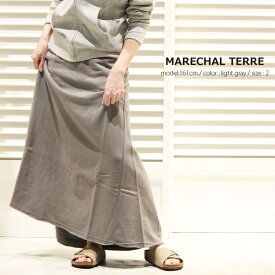 【40%★OFF】MARECHAL TERRE×MMN【カラー別注】 マルシャルテル スウェットロングスカート ZMT202SK543【RCP】stayhome01
