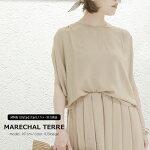 【2020SS】MARECHALTERRE×MMN【カラー別注】マルシャルテルタックブラウスZMT202BL541【RCP】